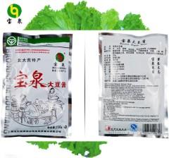 北大荒宝泉大豆酱150g 东北特产宝泉大酱 绿色食品