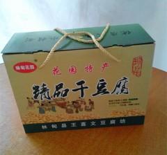 林甸 特产 王喜文卤水豆腐 精品干豆腐