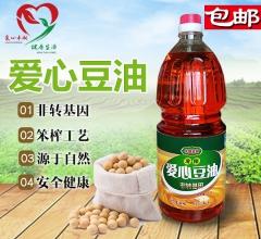 【爱心扶贫产品】爱心豆油 2.5L