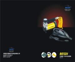 贝斯迪汽车工具