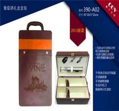 葡萄酒礼盒套装