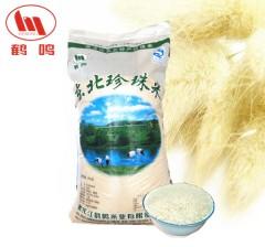 东北珍珠米 25kg