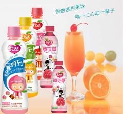 悦然果汁系列