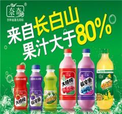 奈奇  果汁系列