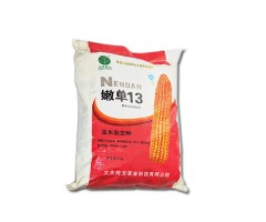 玉米杂交种 嫩单13  50kg/袋