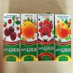 金牌100%果汁 不含任何防腐剂、色素、香料!