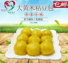 【爱心扶贫产品】东北特色粘豆包 白米/黄米  8个*3袋*箱(约2斤) 大黄米粘豆包