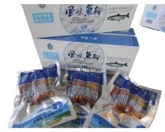 熏制大马哈鱼鱼柳  250g×2袋/盒