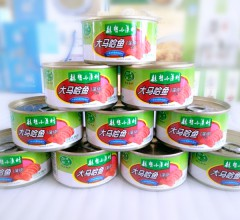 大马哈鱼罐头(蒲烧)  15.8元/听