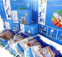 熏制大马哈鱼鱼块  250g×4袋/盒