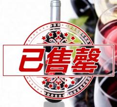 干型葡萄酒  怡园农庄木龙干红 11%vol 750ml