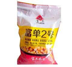 玉米杂交种  富单2号