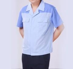金马制衣 工作服