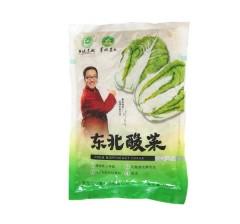 东北酸菜(买10袋赠1袋)
