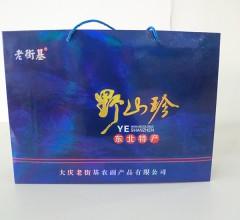野山珍  老街基  东北特产  4盒/箱