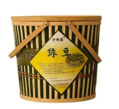 竹筒装绿豆  五谷杂粮  老街基  3kg