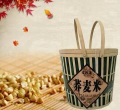 竹筒装荞麦米 五谷杂粮  老街基  3kg