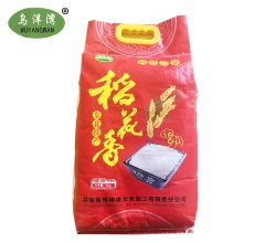 稻花香大米 5kg 红色手提袋