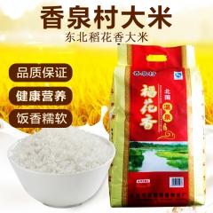 香泉村大米 稻花香 红袋 10kg