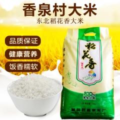 稻花香大米 碱性米 绿袋 10kg