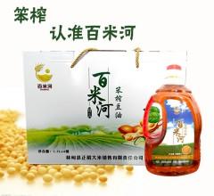 东北特产  百米河笨榨豆油 1.5L×4桶×1箱