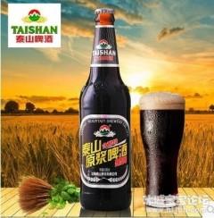 泰山原浆啤酒(黑啤)