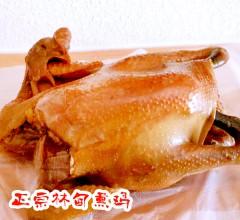 正宗林甸熏鸡