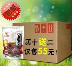 香瓜子团 160g*10袋+送2袋