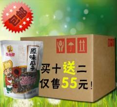 原味瓜子团 160g*10袋+送2袋