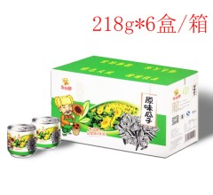 原味瓜子 218g×6盒/箱 包邮