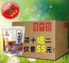 奶油瓜子团 160g*10袋+送2袋