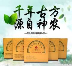上仓石氏神农本草茶 (90包/30天用量)