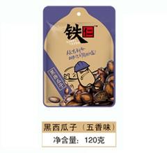 铁仁 黑西瓜子(五香味)120g