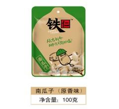 铁仁 南瓜子(原香味) 100g