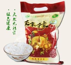 东北大米  禾和稼稻花香2号2.5kg