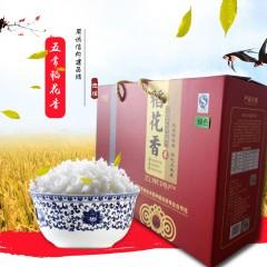 稻花香2号塑封真空礼盒装(绿色)5kg 东北米黑龙江大米稻花香新米