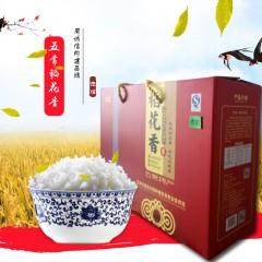 稻花香2号塑封真空礼盒装(有机)5kg 东北特产黑龙江稻花香大米