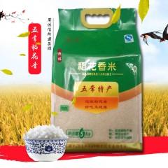 稻花香2号塑封真空手提袋(有机)5kg 东北特产黑龙江稻花香大米
