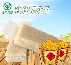 稻花香2号真空米砖(绿色)  0.5kg(付邮试吃)东北特产黑龙江五常稻花香大米 农家米
