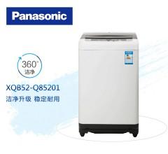 松下洗衣机 XQB52