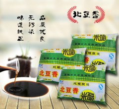 北豆香米醋 330ml