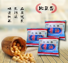 北豆香酱油 330ml