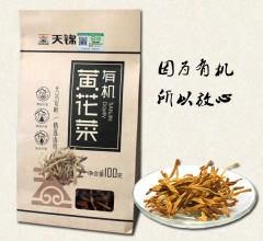 黄花菜  东北特产  袋装 100g