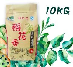 东北大米 绰尔河稻花香米10kg黑龙江优质大米