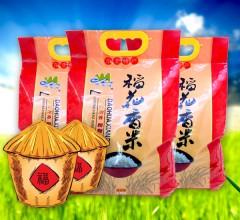 东北大米 绰尔河稻花香大米 袋装(5kg/袋)