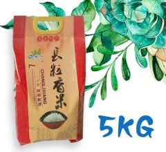 东北大米 绰尔河长粒香米5kg优质大米