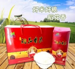 东北大米  绰尔河稻花香大米 礼盒装 (1.25kg*4袋/盒)