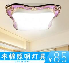 木棉欧式LED吸顶灯P03