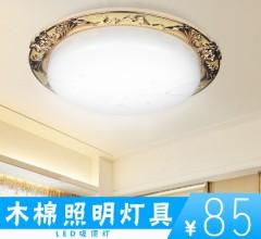 木棉欧式LED吸顶灯P04