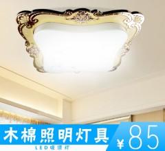 木棉欧式LED吸顶灯P01